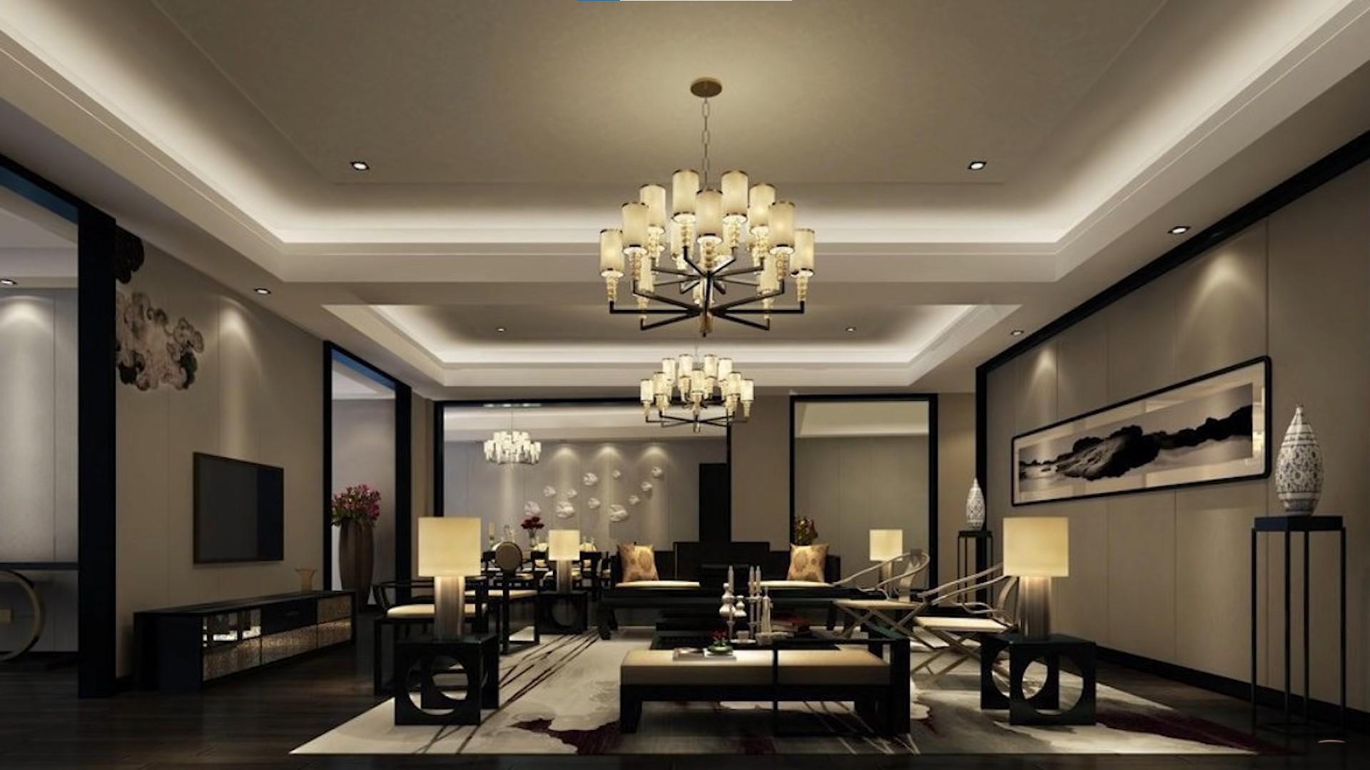 Interior Design- Lighting